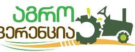 agro-logo2
