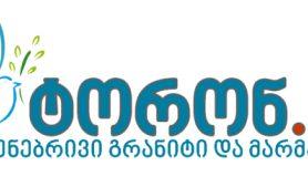 to-logo-didi