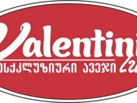 valentinili1